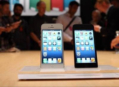 News video: The Most Disappointing Rumor About The IPhone 6 May Have Just Been Confirmed